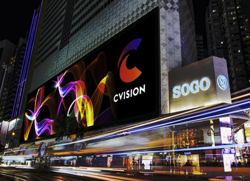 Digital Signage or Traditional OOH?